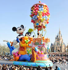 happiness is here parade disney wiki fandom powered by wikia