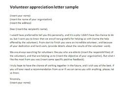 Cover Letter Samples for Teaching Assistants and Tutors