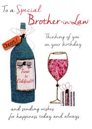 special brother in law birthday greeting card cards love kates