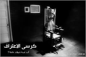 العضوة imane love على كرسي الإعتراف - صفحة 2 Images?q=tbn:ANd9GcSCNse11B2sV8TlQJa0e8UlXZ0LywFtRqjSBM-w9mjvSf6qcXslBA
