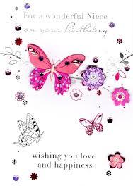 birthday cards for niece wonderful niece handmade birthday greeting card cards kates