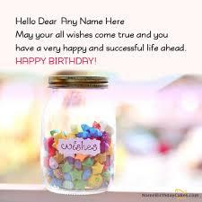 sayanti birthdays happy birthday and birthdays
