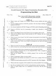 previous question papers of vtu 7th sem 2017 2018 studychacha
