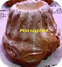 sp cialit allemande cuisine dictionnaire de cuisine et gastronomie kouglof