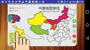 Europe Map Puzzle by China Map Puzzle Game Free Android Apps On Google Play