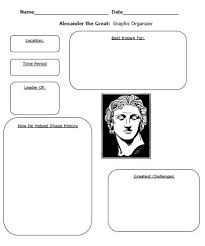 11 best images of alexander the great printable worksheets