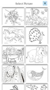 doodle draw app doodle draw imaginative paint draw sketch and doodle app for