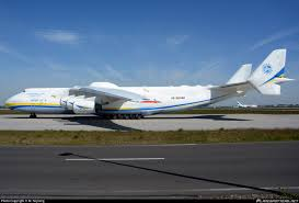 bureau m ur 82060 antonov airlines antonov design bureau antonov an 225