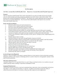 resume templates for accounts payable and receivable training sle resume for accounts payable and receivable resume accounts