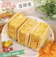 photos cuisines relook馥s 小資女最愛辦公室團購美食懶人包 小明星大跟班節目推薦 樂天市場