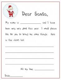 santa gift list santa christmas list letter template business template