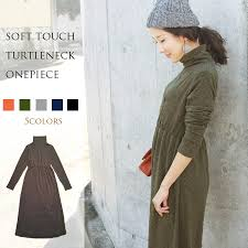 inc clothing milktea rakuten global market onepiece dress soft turtleneck
