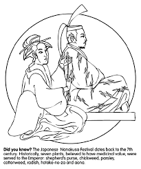 inspiring japanese coloring pages coloring 4854 unknown