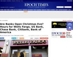 fargo citibank us bank are banks open