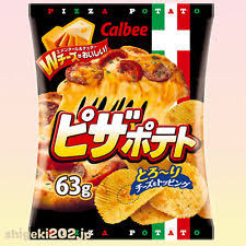 Ripple Chips Japanese Rare Calbee Pizza Cheese Ripple Potato Chips Japan 77g Ebay