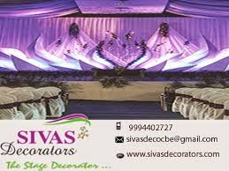Wedding Backdrop Coimbatore Siva U0027s Decorators Wedding Manavarai Events