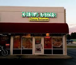 Coldwater Garden Family Restaurant Panda Chinese Restaurant Llc Home Oxford Alabama Menu
