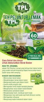 Teh Tpl new tpl teh peluntur lemak asli tpl original teh hijau