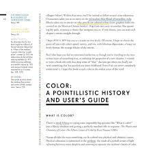 books about the color blue roy g biv npr