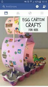 46 best crafty kids images on pinterest crafty kids kids crafts