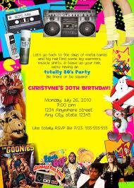 80 u0027s retro personalized custom birthday party invitations 15 00