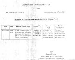 Mla Resume Resume Month Date Format Virtren Com