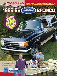 dc 1966 1996 ford bronco