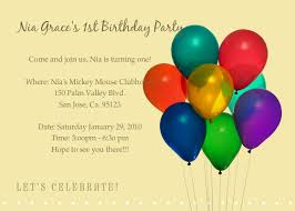 nia grace u0027s 1st birthday party online invitations u0026 cards by