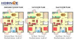 commercial building floor plans storey bedroom house floor plan philippinesry beach plans on