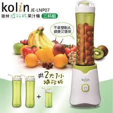 mat駻iaux cuisine kolin歌林 隨行杯果汁機三杯組 綠色 je lnp07 momo購物網