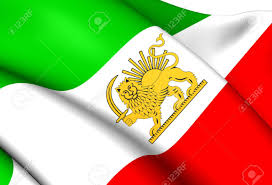 Flag Yellow Sun Flag Of Iran 1964 1980 Old Lion And Sun Flag Stock Photo