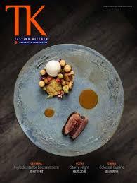 catalogue cuisine ik饌 tk27 enchanted ingredients by tasting kitchen tk issuu