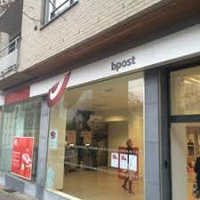 la poste bureau de poste la poste bureau de poste rue wery 1 ixelles région de