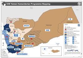 Map Of Yemen Humanitarian Catastrophe Looms In Yemen With Over 3 3 Million