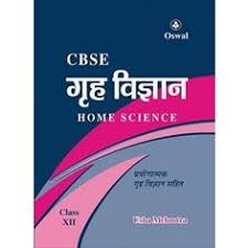 oswaal cbse cce pullout worksheets for class 10 term 1 english