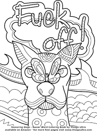 f ck off free page sample swearing dogs coloring book thiago