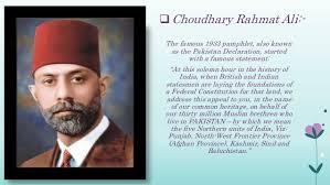 chaudhry muhammad ali biography in urdu pakistan movement