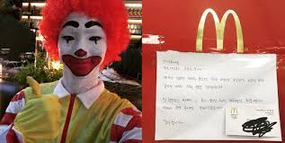 mcdonalds costumes for halloween shinee u0027s key receives mcdonald u0027s coupons for great halloween costume