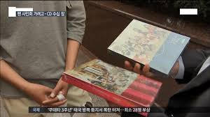 photo albums in bulk mbc news report fans bulk buying the albums for fansign k