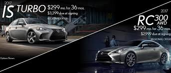 lexus hatchback turbo sterling mccall lexus in houston