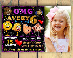 emoji invitation etsy