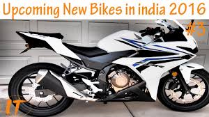 cbr bike price list latest new top upcoming bikes in india 2016 with price youtube