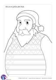 PDF Fiche Graphisme et coloriage de Noël en Maternelle et CP