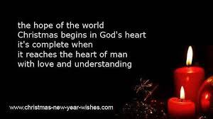 christmas happy holidays 2016 and season u0027s greetings