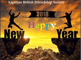 ladari coin algerian friendship society posts