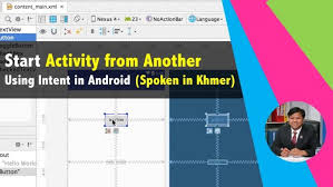 android start activity how to start activity from another using intent android studio