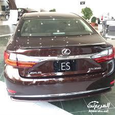 lexus es 350 jeddah لكزس اي اس 2016 بالشكل الجديد تصل الى السعودية u201cتقرير ومواصفات