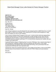 request letter layout cover template highlight and the file title