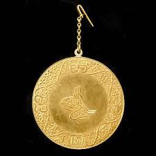 Ottoman Medals Turkey Ottoman Empire Order Of The Crescent 1st Class War
