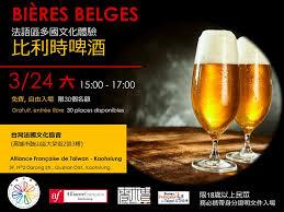 les plus beaux canap駸 alliance française de taïwan centre de kaohsiung 台灣法國文化協會
